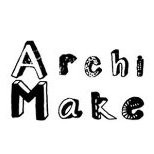 ArchiMake Logo PNG, GBE Lockdown Learning