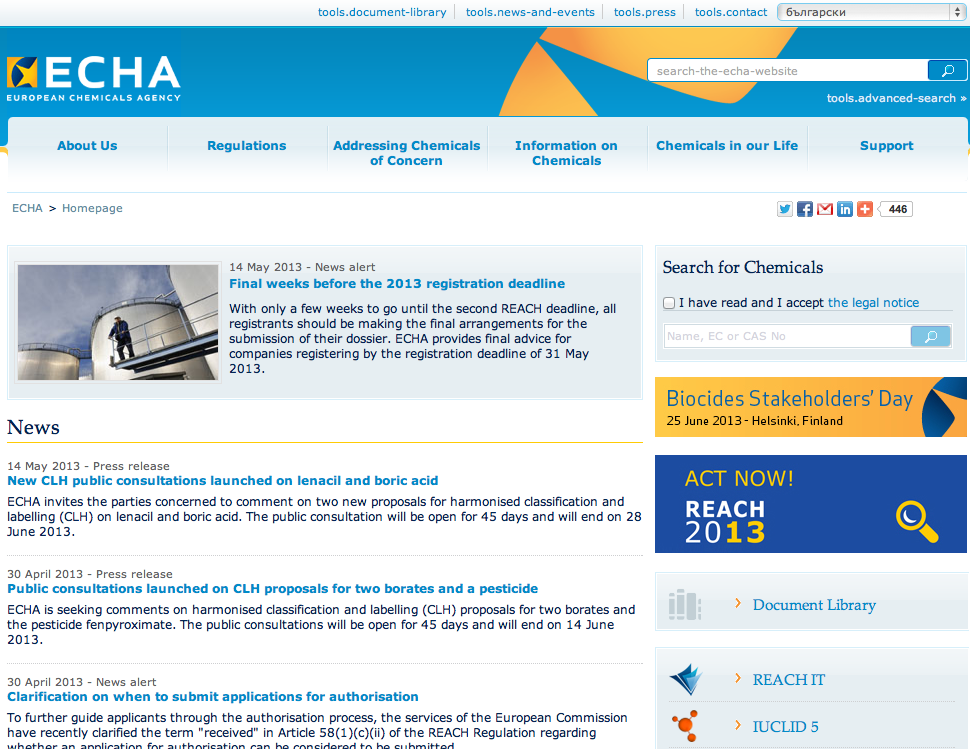 ECHA European Chemical Agency ScreenShot png